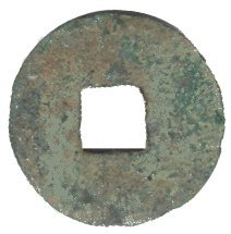 early chinese round coin rev