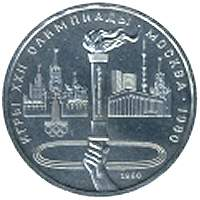 soviet union one ruble 1980 obv.